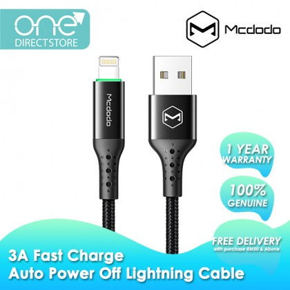 Mcdodo Nest Series Auto Power Off Lightning Cable 1.2M CA741