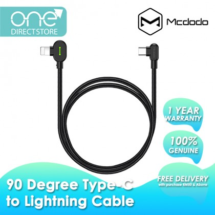 Mcdodo Button Series 90 Degree PD Fast Charge Type-C to Lightning Cable 1.2M CA737
