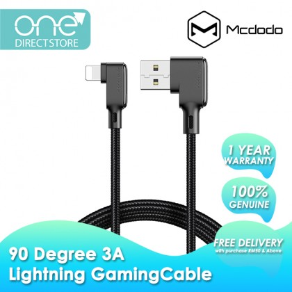 Mcdodo Glue Series 90 Degree 3A Lightning Gaming Cable 1.2M CA751
