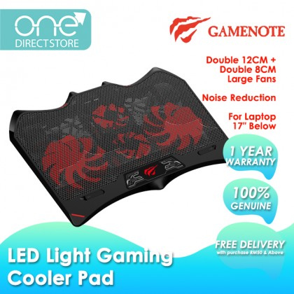 GAMENOTE F2081 LED Light Noise Reduction Gaming Cooler Pad with 4 Fan & 2 USB Ports for 17 Inch Laptop