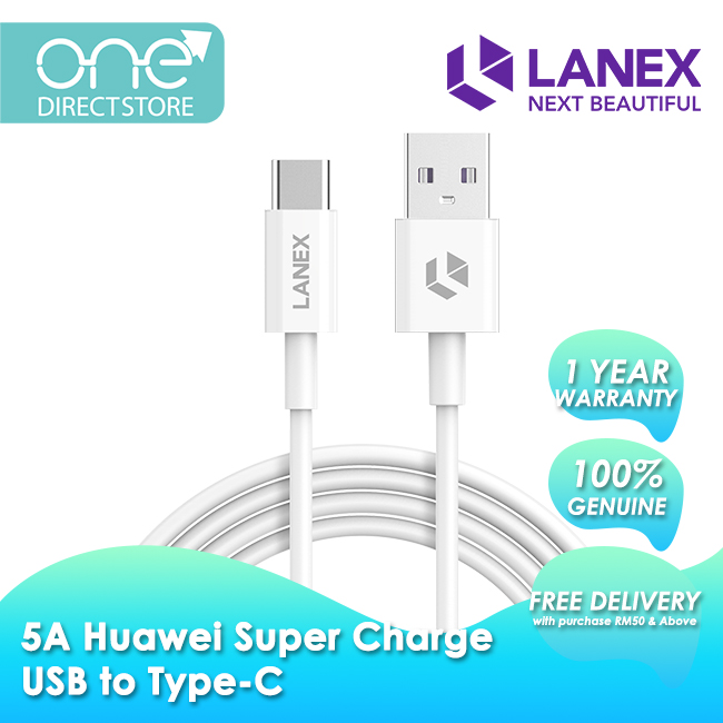 Lanex 5A Huawei Super Charge USB to Type-C Cable 1M - LTC P01C