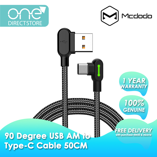 Mcdodo 90 Degree USB AM to Type-C Cable 50CM CA528