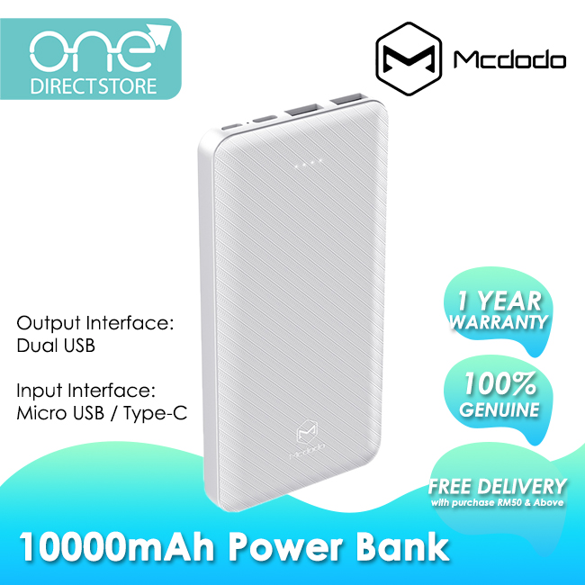 Mcdodo Hummingbird Series 10000mAh Dual USB Ports Power Bank MC735