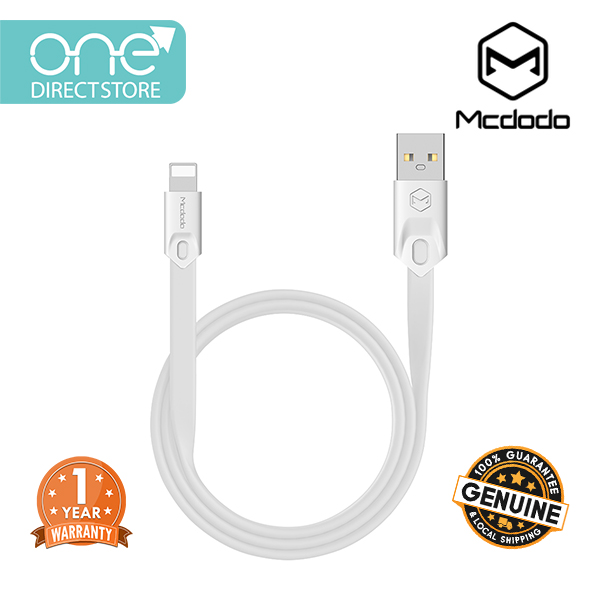 Mcdodo USB AM To Lightning Data Cable 25CM (White) - CA031